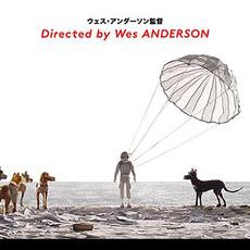 """Sublime bande-annonce pour """"ISLE OF DOGS"""" de Wes Anderson avec un impressionnant casting vocal"""